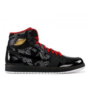 Air Jordan 1 High Hof Hall Of Fame 371498 012
