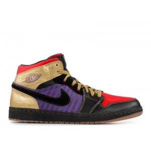Air Jordan 1 Retro Leroy Smith 386186 071
