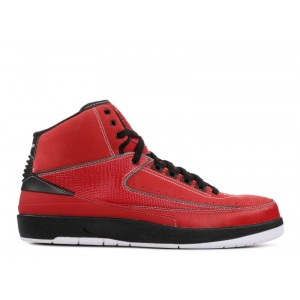 Air Jordan 2 Retro Qf Candy Pack 395709 601