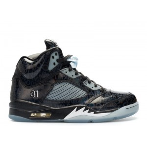 Air Jordan 5 Retro DB Doernbecher 633068 010