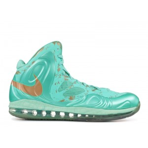 Air Max Hyperposite Sneaker Pimps