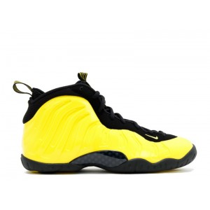 Little Posite One Wu Tang GS 644791 701