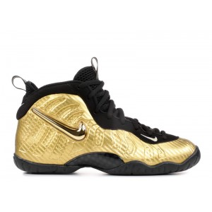 Nike Little Posite Pro Metallic Gold GS 644792 701