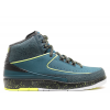 Air Jordan 2 Retro Nightshade 385475 303 Online Sale
